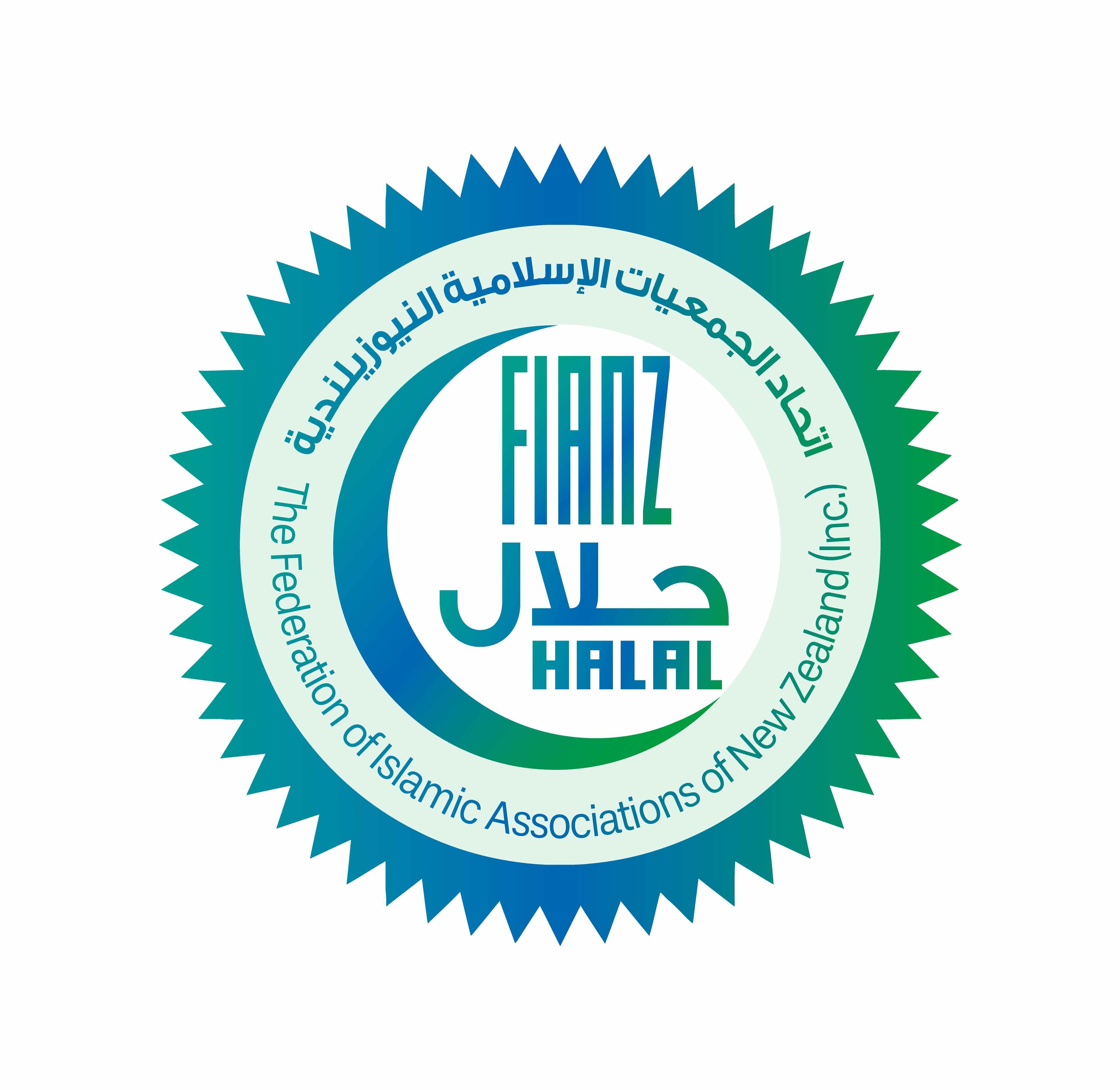 Fianz-HALAL-LogoWM2CjGpjtFPLZ